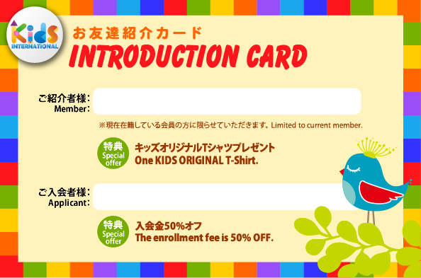 Introduction Card