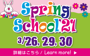 Spring School'21
