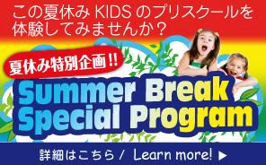 Summer Program'21